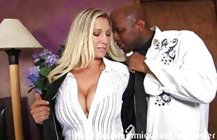 Alicia videos de films erotiques Rio Dominique Simone